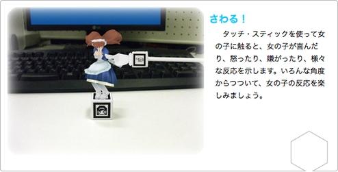 Cyber Figure ARis