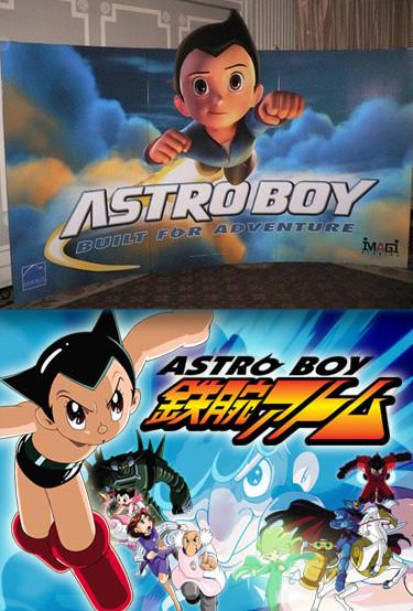 Astro Boy poster comparison