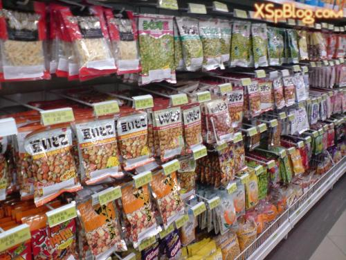 Japanese Food Stores