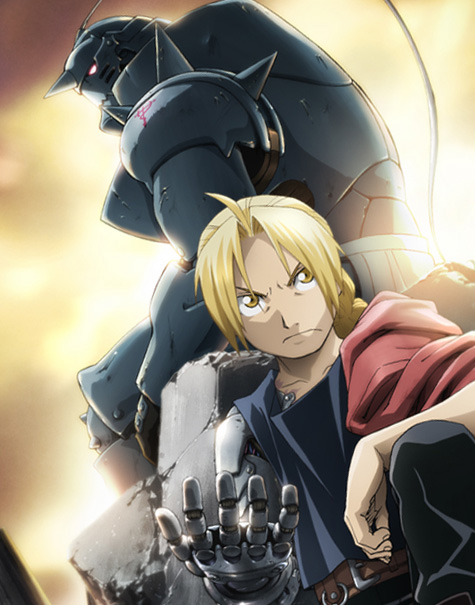 Fullmetal Alchemist Second Season
