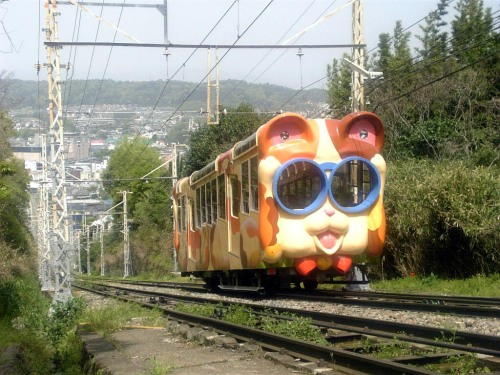 Kintetsu Ikoma Mike