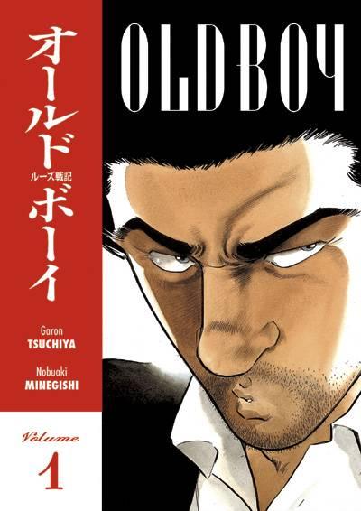 OldBoy Manga