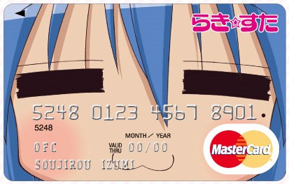 Lucky Star Card