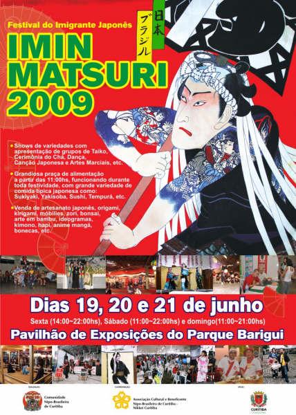 Imin Matsuri Curitiba 2009