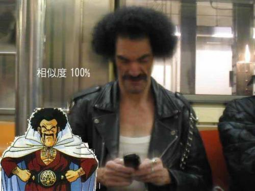 Dragonball (Mr. Satan) - ?